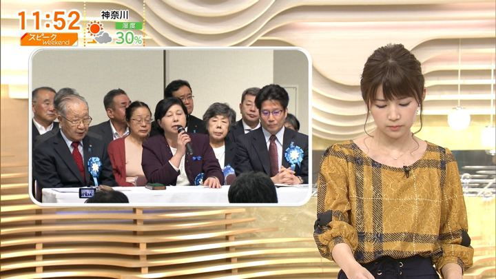 2017年11月05日竹内友佳の画像21枚目