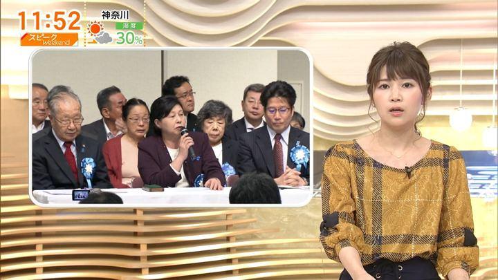 2017年11月05日竹内友佳の画像22枚目