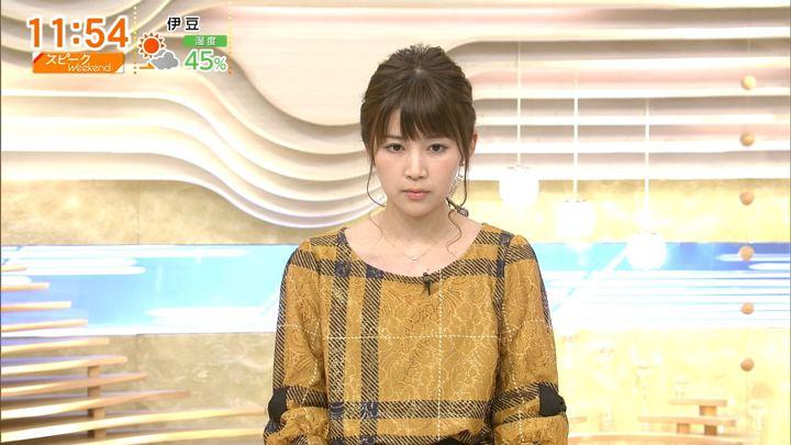 2017年11月05日竹内友佳の画像24枚目