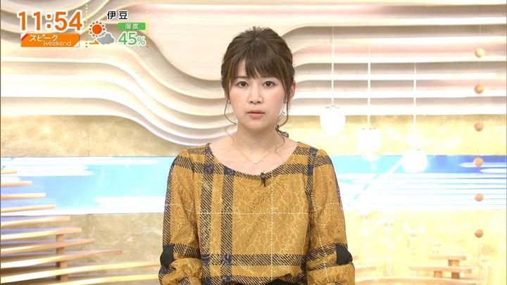 2017年11月05日竹内友佳の画像25枚目