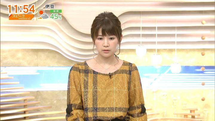 2017年11月05日竹内友佳の画像26枚目