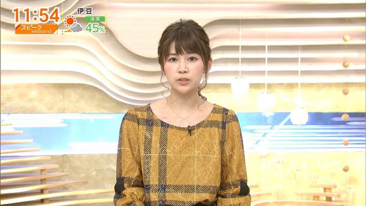 2017年11月05日竹内友佳の画像27枚目