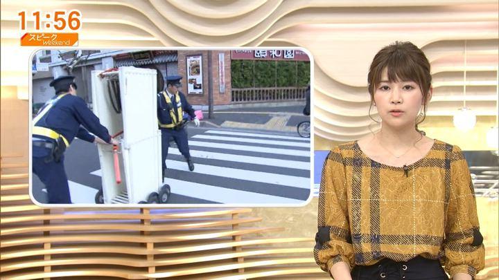 2017年11月05日竹内友佳の画像28枚目