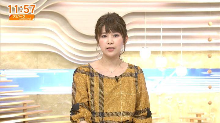 2017年11月05日竹内友佳の画像29枚目