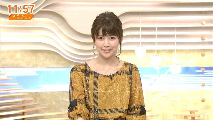 2017年11月05日竹内友佳の画像31枚目