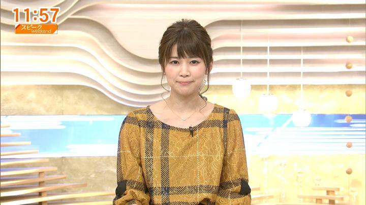 2017年11月05日竹内友佳の画像32枚目