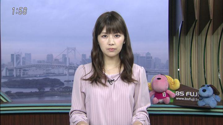 2017年11月08日竹内友佳の画像01枚目