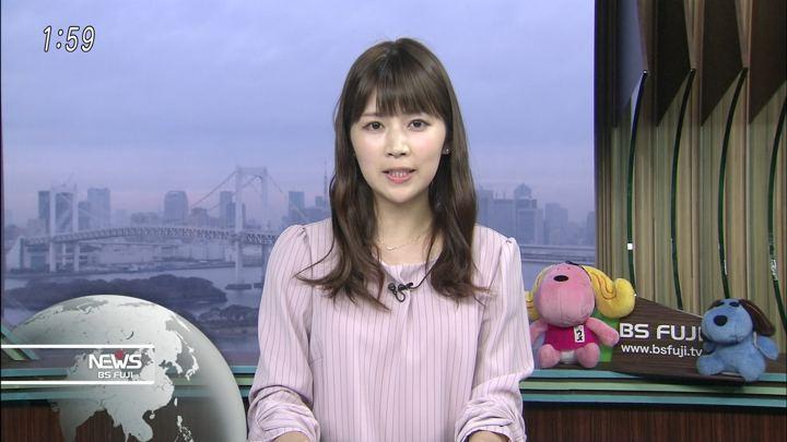 2017年11月08日竹内友佳の画像02枚目