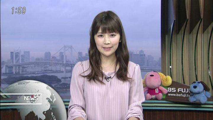 2017年11月08日竹内友佳の画像03枚目