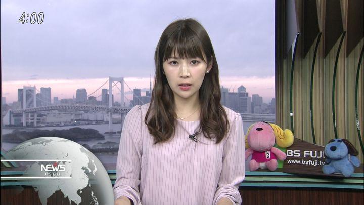 2017年11月08日竹内友佳の画像05枚目