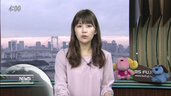2017年11月08日竹内友佳の画像07枚目