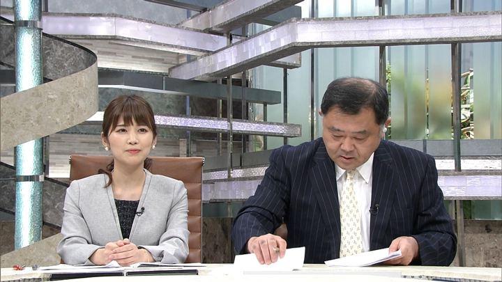 2017年11月10日竹内友佳の画像01枚目