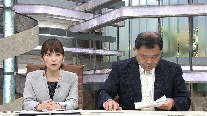 2017年11月10日竹内友佳の画像02枚目
