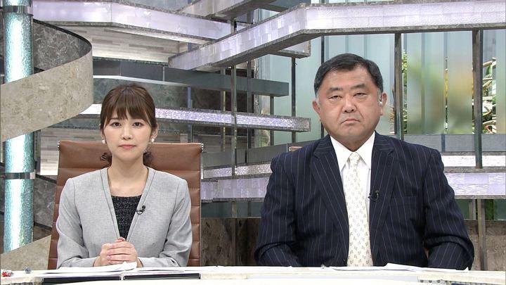 2017年11月10日竹内友佳の画像03枚目