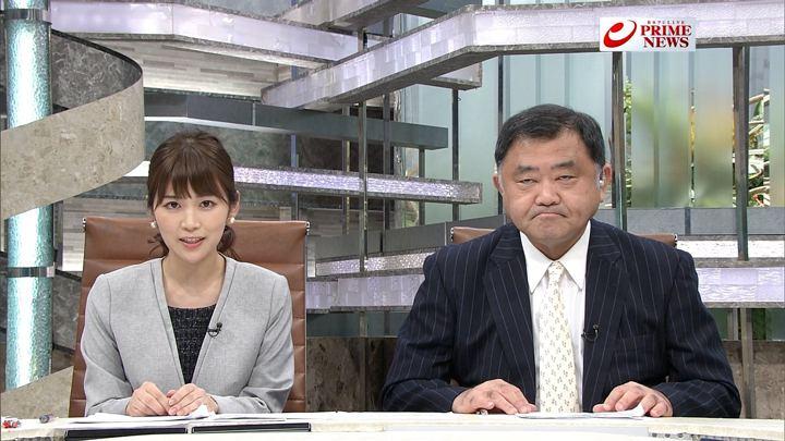 2017年11月10日竹内友佳の画像04枚目