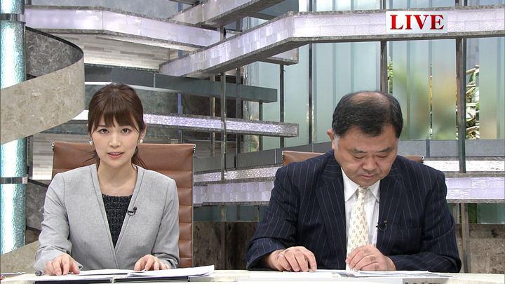 2017年11月10日竹内友佳の画像06枚目