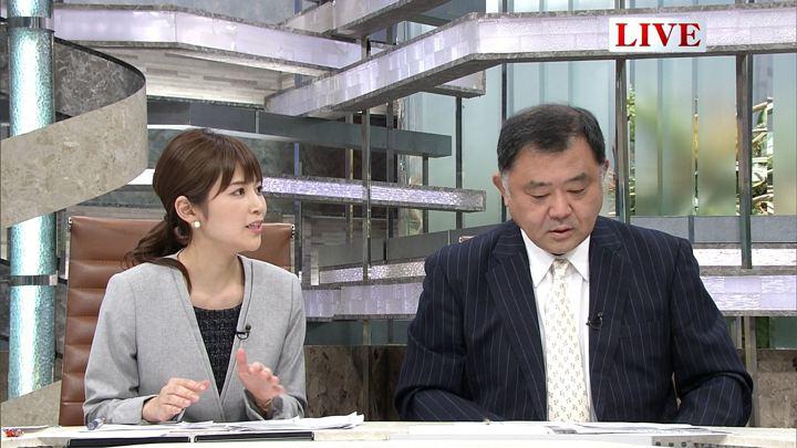 2017年11月10日竹内友佳の画像07枚目
