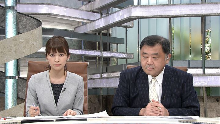 2017年11月10日竹内友佳の画像08枚目