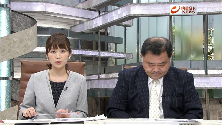 2017年11月10日竹内友佳の画像09枚目