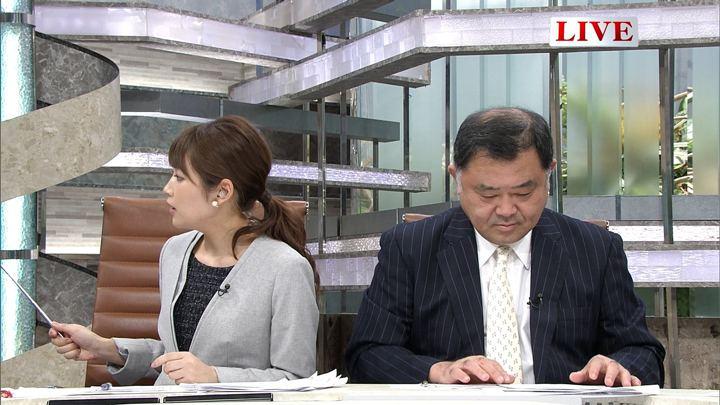 2017年11月10日竹内友佳の画像10枚目