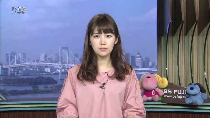 2017年11月15日竹内友佳の画像01枚目