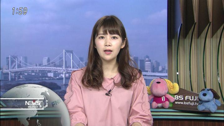 2017年11月15日竹内友佳の画像03枚目