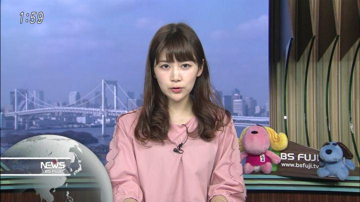 2017年11月15日竹内友佳の画像04枚目
