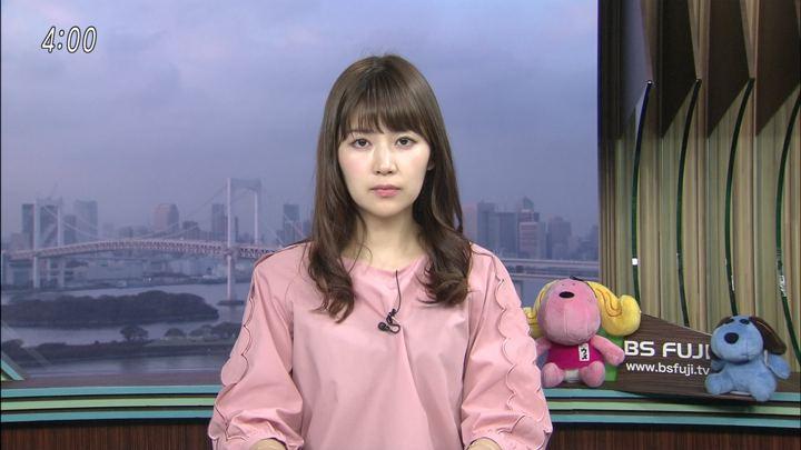 2017年11月15日竹内友佳の画像06枚目