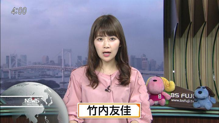 2017年11月15日竹内友佳の画像07枚目