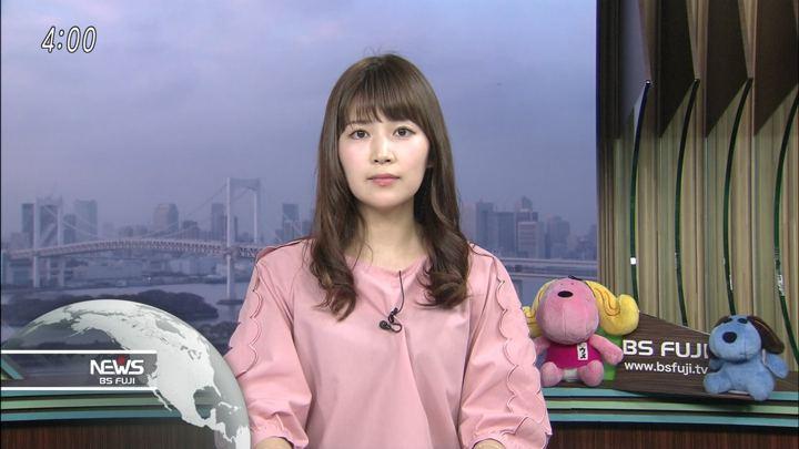 2017年11月15日竹内友佳の画像09枚目