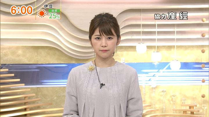 2017年11月19日竹内友佳の画像01枚目