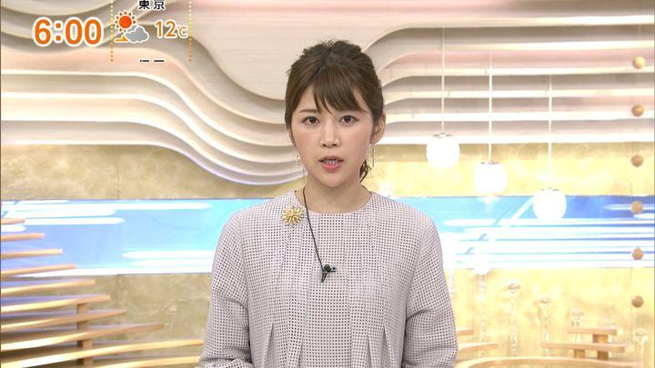 2017年11月19日竹内友佳の画像03枚目