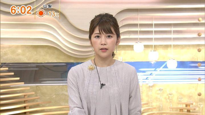 2017年11月19日竹内友佳の画像06枚目