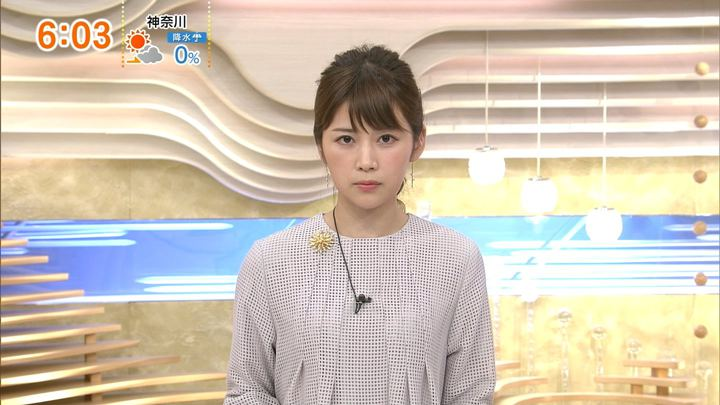 2017年11月19日竹内友佳の画像08枚目