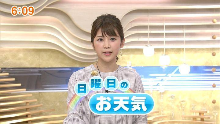 2017年11月19日竹内友佳の画像11枚目