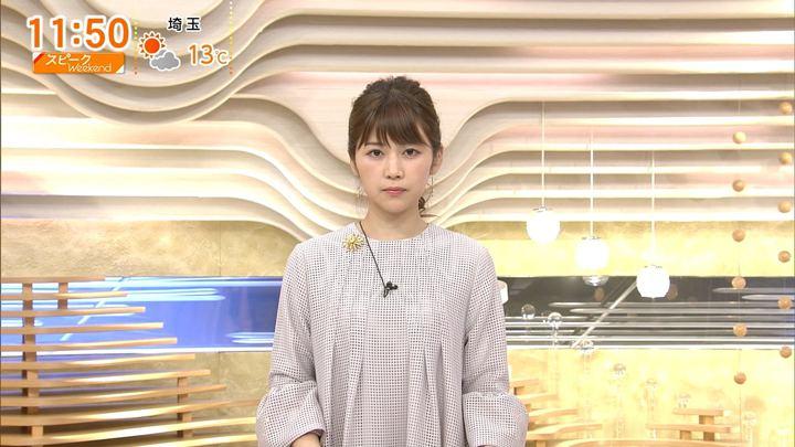 2017年11月19日竹内友佳の画像13枚目