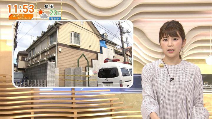 2017年11月19日竹内友佳の画像19枚目
