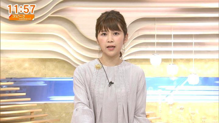 2017年11月19日竹内友佳の画像26枚目