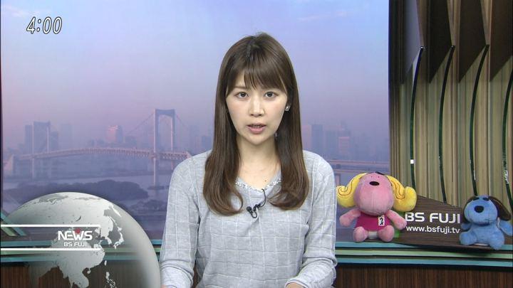 2017年11月29日竹内友佳の画像05枚目