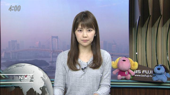 2017年11月29日竹内友佳の画像06枚目