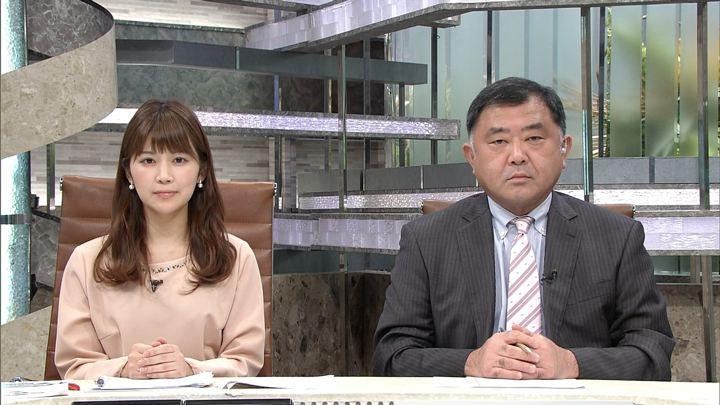 2017年12月01日竹内友佳の画像03枚目