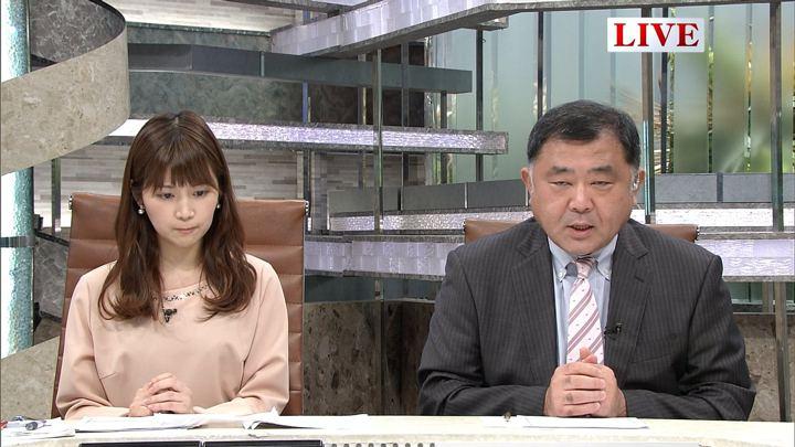 2017年12月01日竹内友佳の画像04枚目