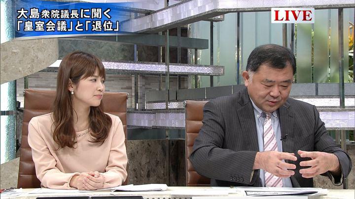 2017年12月01日竹内友佳の画像12枚目