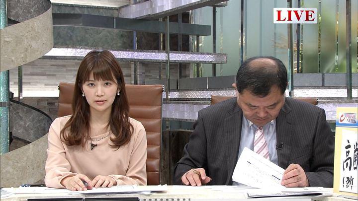 2017年12月01日竹内友佳の画像17枚目