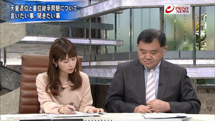 2017年12月01日竹内友佳の画像19枚目