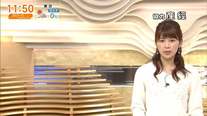 2017年12月03日竹内友佳の画像15枚目