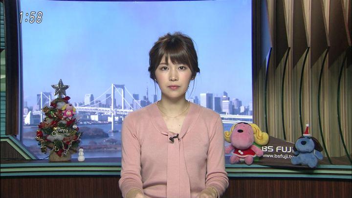 2017年12月06日竹内友佳の画像01枚目