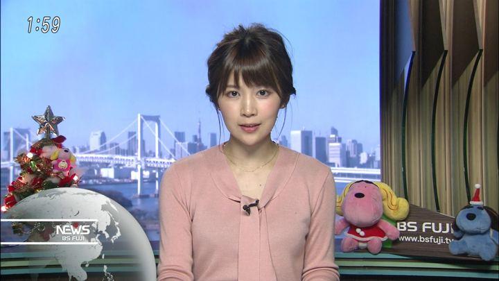 2017年12月06日竹内友佳の画像04枚目