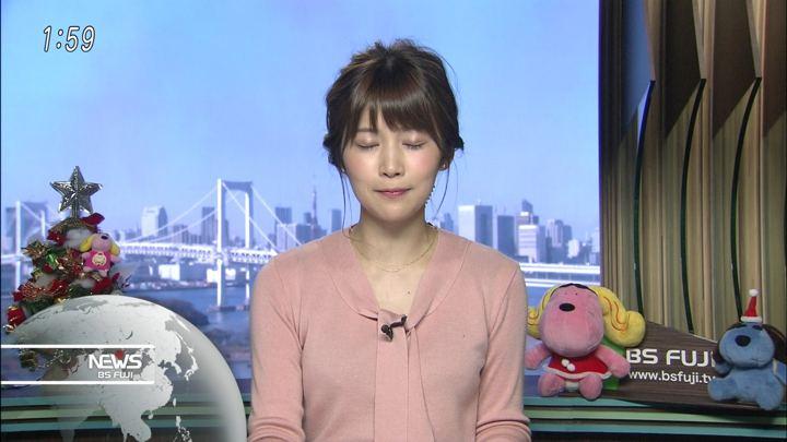 2017年12月06日竹内友佳の画像05枚目