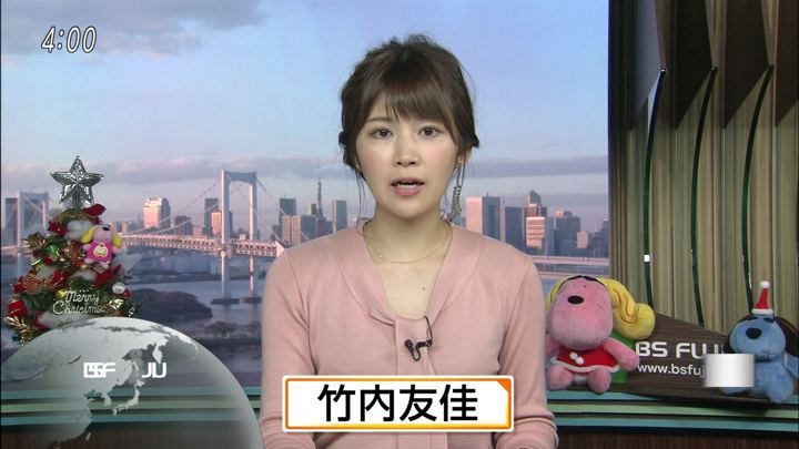 2017年12月06日竹内友佳の画像06枚目